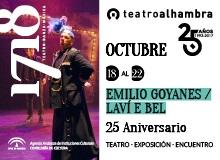 Ven al Teatro Alhambra 2.