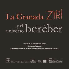 Ven a visitar la exposición La Granada zirí y el universo bereber.