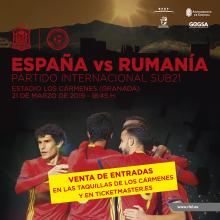 Acude al partido internacional de fútbol sub-21 España-Rumanía