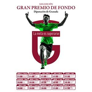 La meta es superarse. Diputación de Granada