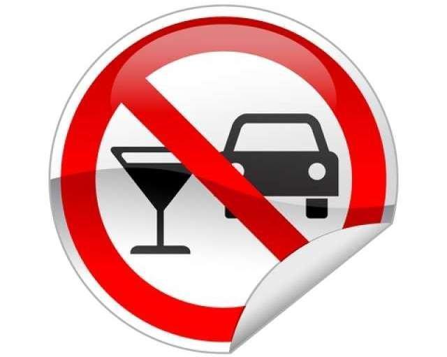 El ayuntamiento har regalos a los j venes conductores que salgan de copas sin beber alcohol - Un mes sin beber alcohol ...