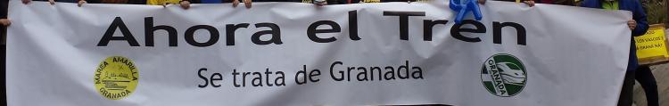 La pancarta de Ahora el Tren, el lema de la manifestación del 12 a las 12.