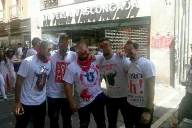 Los cinco procesados por la violación de Pamplona.