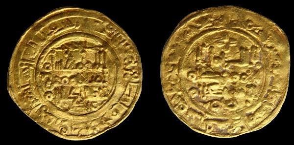 Tesoro de la Alhambra. Entre 1077 y 1090, el rey zirí Abdalá, encontró 3.000 dinares de oro cuando abrían una zanja en el castillo de la Alhambra (entonces no era ciudad-palacio). Seguramente habían sido escondidas por algún judío huido o asesinado en el pogromo de 1066. Eran de oro fino, acuñadas en la ceca de Zaragoza, similares de las de esta ilustración.