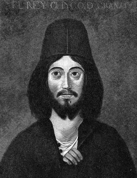 Boabdil, el Rey Chico.