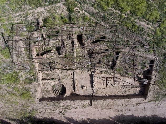 Alfar romano de Cartuja.