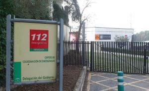 Centro de Coordinación de Emergencias, en el Campus de Cartuja.
