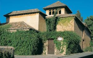 Casa Museo Ángel Barrios, en la calle Real de la Alhambra.