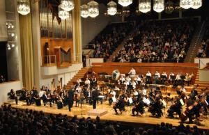 Uno de los conciertos de la orquesta.
