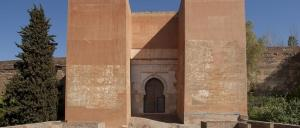 Puerta de los Siete Suelos.