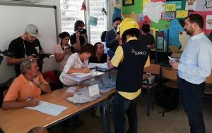 Colegio electoral este 26M.