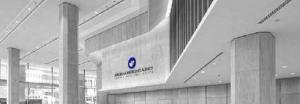 Sede de la Agencia Europea del Medicamento.