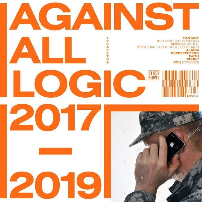 Portada de 'Against All Logic – 2017-2019', de Nicolas Jaar.