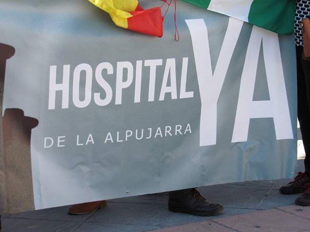 Pancarta mostrada en el último acto de protesta de la plataforma.