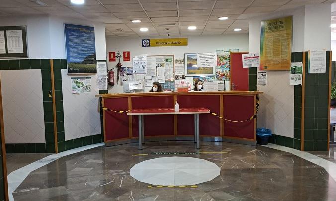Centro de salud de Fuente Vaqueros.