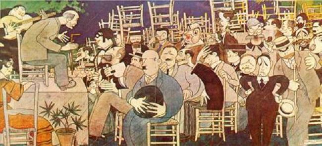 Caricatura del dibujante y humorista granadino Antonio López Sancho (1891-1959) del Concurso de Cante Jondo de 1922 en el Patio de los Aljibes de la Alhambra.