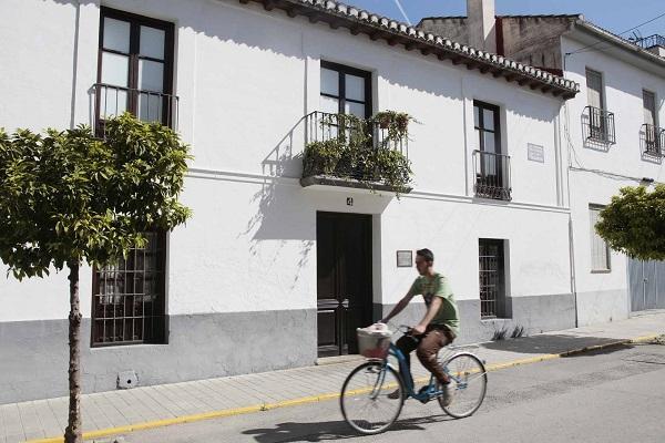 Imagen de archivo del Museo Casa-Natal de Federico en Fuente Vaqueros.
