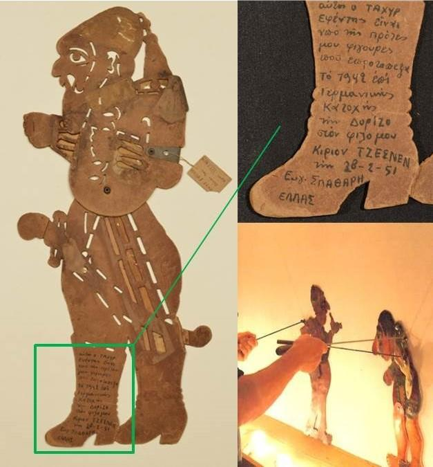Obra original del tipo karaguiosis de Eugenio Spartharis, como atestigua la inscripción conservada en su bota. Abajo, reconstrucción de su puesta en escena.