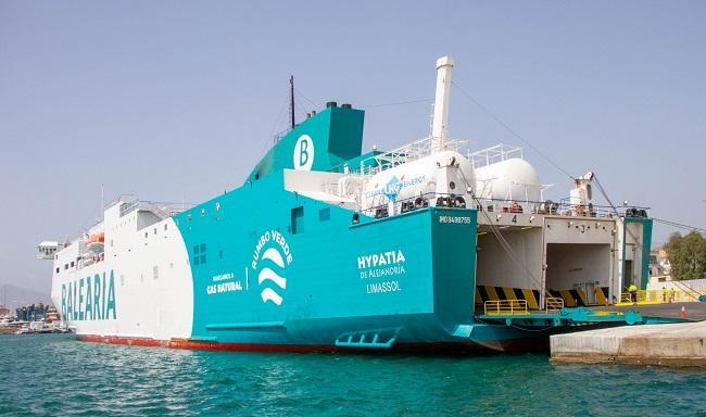 El ferry Hypatia, en el puerto motrileño.