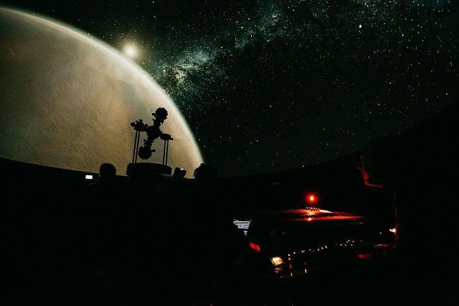Planetario del Parque de las Ciencias.