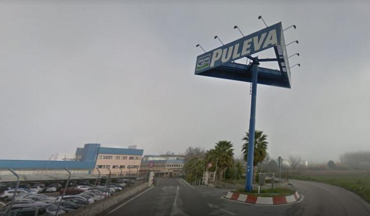 Una de la entradas a la fábrica granadina de Puleva.