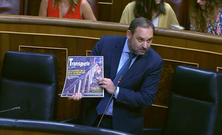 El ministro de Fomento, este miércoles en el Congreso.
