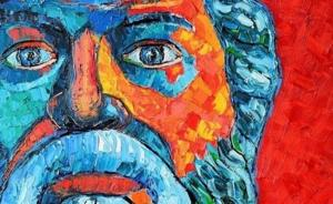 'Socrates Look' por Ana Maria Edulescu.