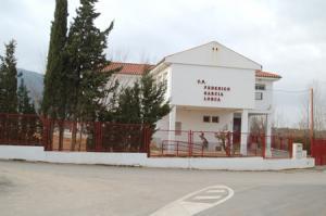 Colegio Federico García Lorca, en Dílar.