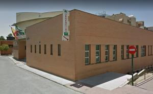 Centro de salud de La Chana.