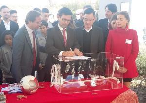 Acto de puesta de la primera piedra para la segunda fase de la Ciudad Deportiva.