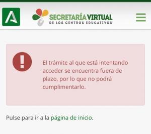 Captura de pantalla que refleja el fallo en la Secretaría Virtual.