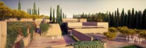 Recreación del Atrio de la Alhambra.