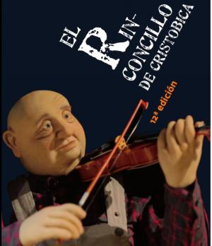 Cartel de la presente edición del festival.