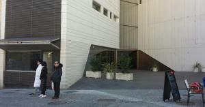 Durante diez años, la Caixa tendrá protagonismo en la actividades del Centro Lorca. P.V.M.