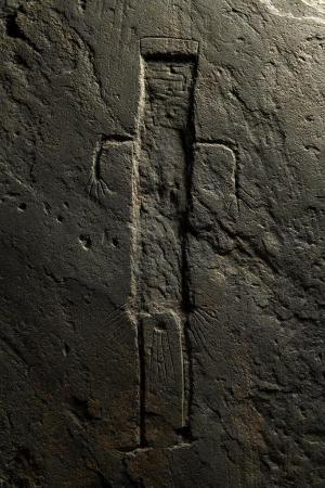 Detalle del ídolo de la estela funeraria de Fonelas.