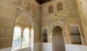 Detalle de una de las estancias de la Alhambra.