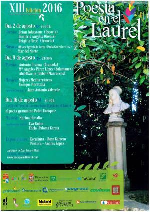Cartel de Poesía en el Laurel
