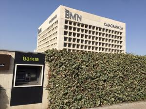 Imagen del cubo, la hasta ahora sede de CajaGranada y BMN.