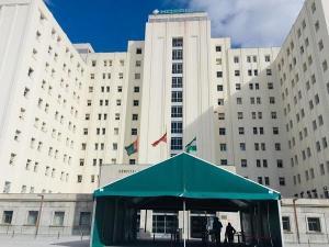 Hospital General del Virgen de las Nieves, conocido como Ruiz de Alda.