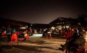 Imagen de archivo de una noche de observación en Sierra Nevada.