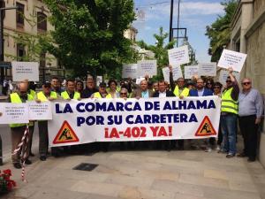 Protesta junto al edificio de La Normal, sede de la Junta.
